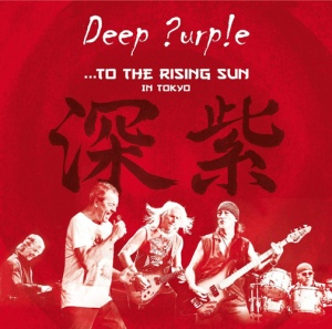 Deep Purple_To The Rising Sun